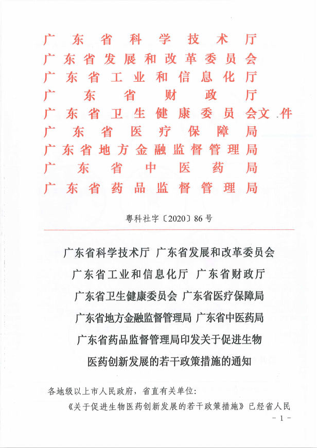 1586770489(1).png